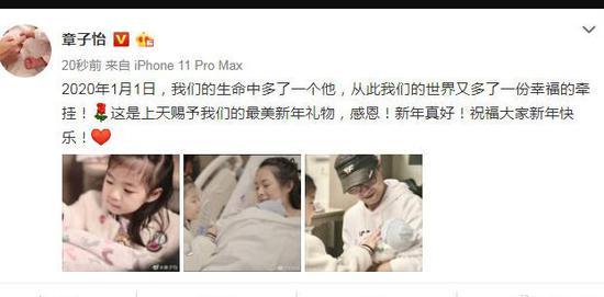 """恭喜!章子怡晒照宣布二胎产子:生命中多了他"""""""
