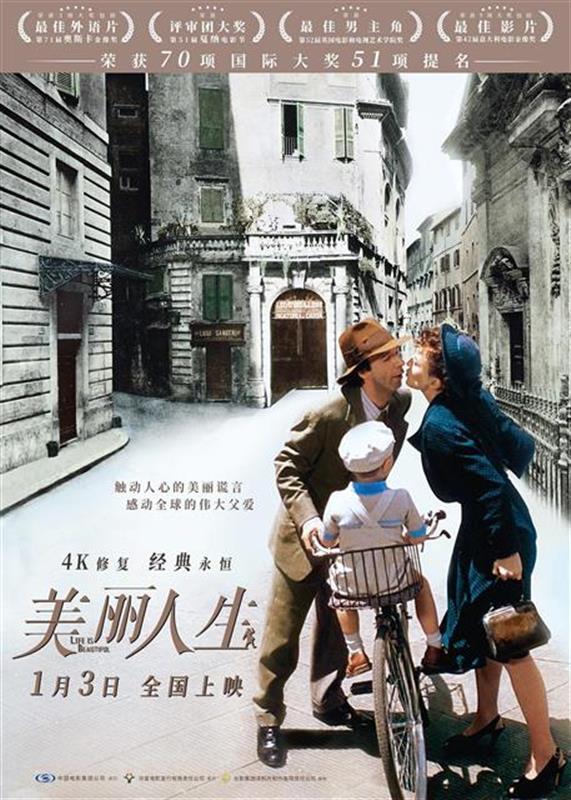 旧片复映渐成气候 什么样的老电影值得再爱一回
