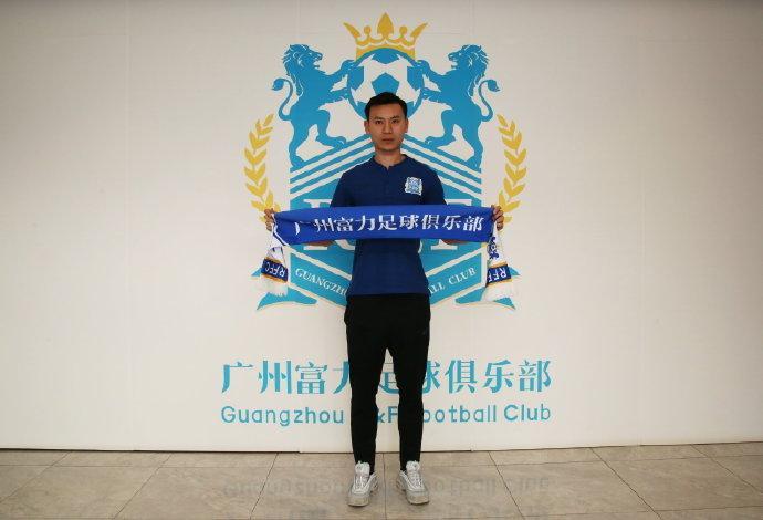 广州富力新赛季第二签 鲁能中卫