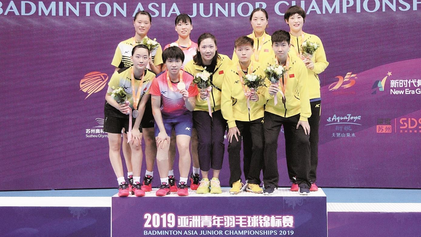 昔日世界冠軍 今朝國青教練