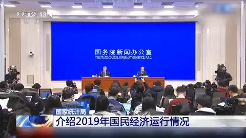 2019中国人均GDP首超1万美元!稳居全球第二大经济