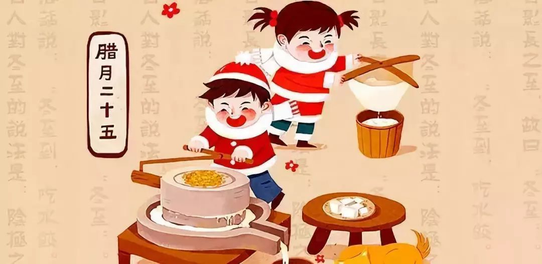 """年俗趣话:""""吃豆腐"""",我只服湖北人!"""