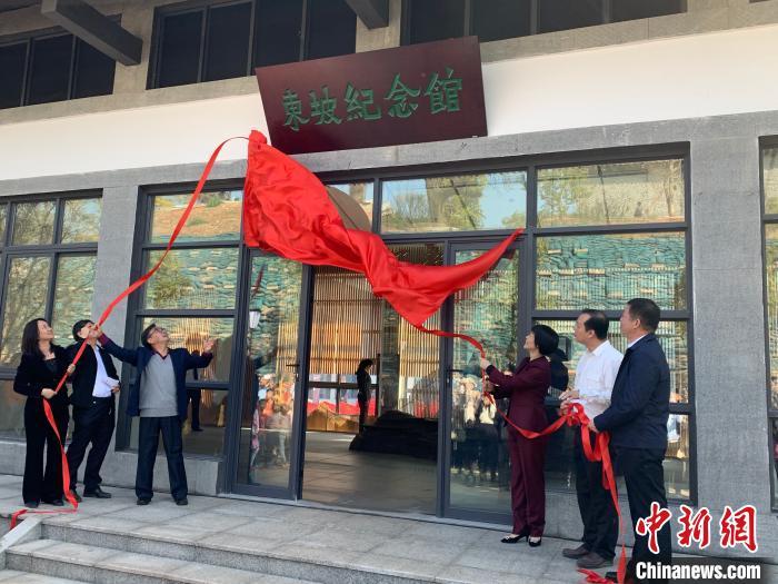 广东惠州东坡纪念馆正式开放