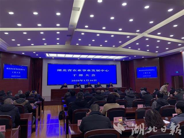 黄国雄任湖北省农业事业发展中心党组书记、主任