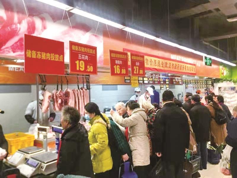 武汉首批冻储肉投放市场受欢迎