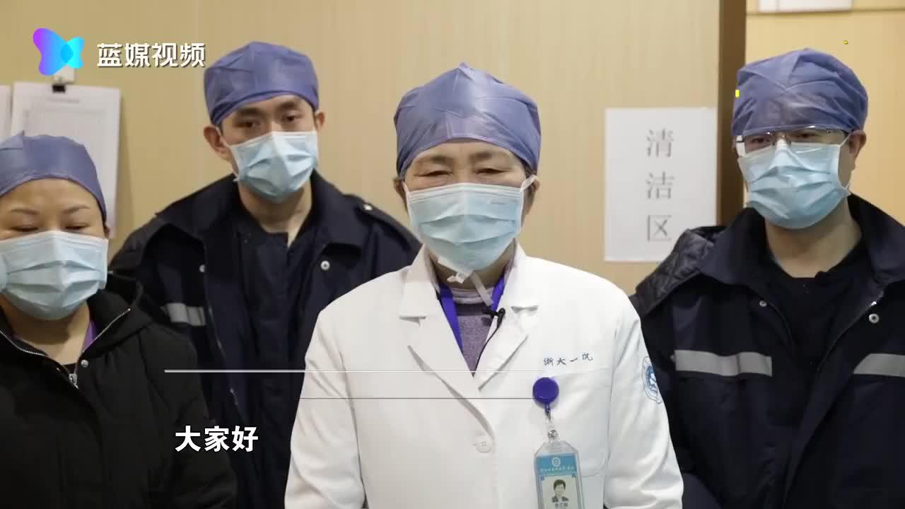 李兰娟进病房查房:病人配合都很好 已有部分病人开始恢复