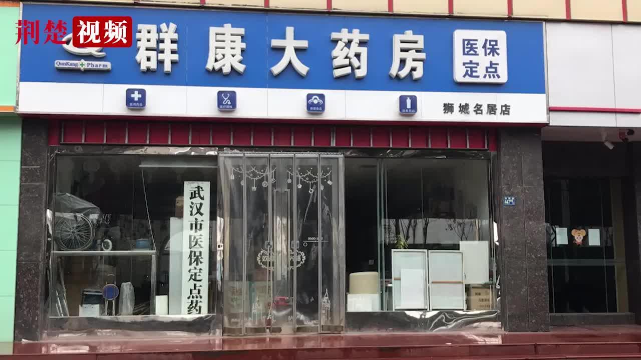 """武汉一药店销售""""问题口罩""""被依法查处"""
