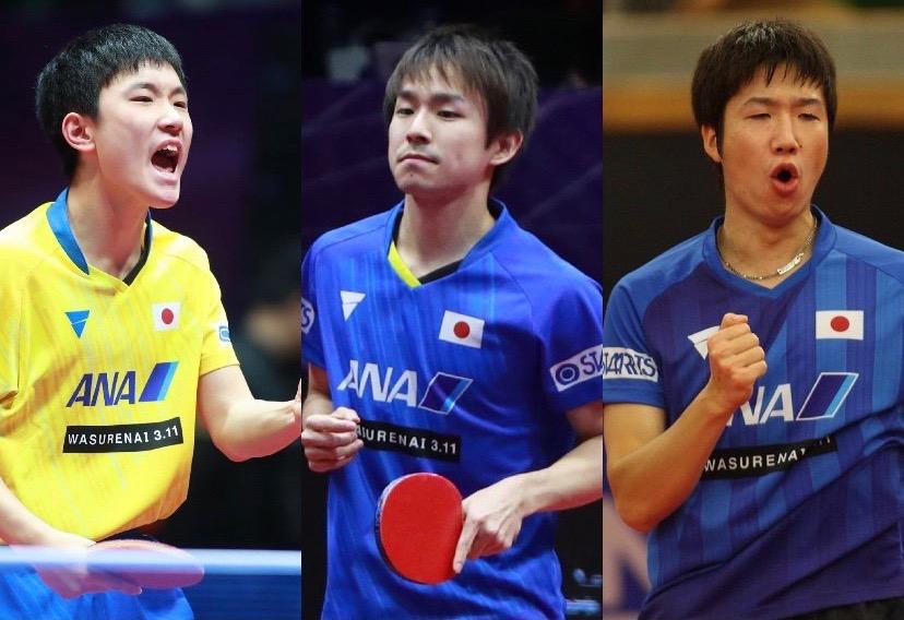 """解读日本乒乓奥运名单:率先亮牌,国乒备战更具针对性"""""""