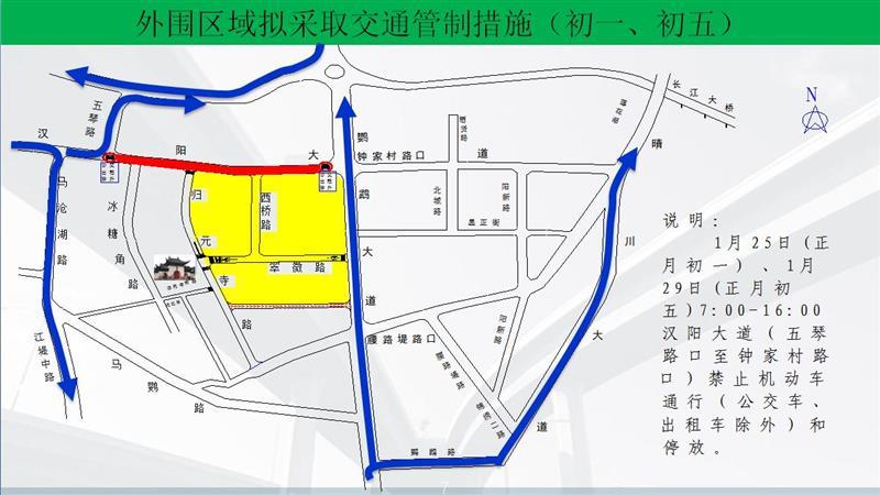 春节逛归元寺:周边交通管制,晚一小时开放,取消现金购票……