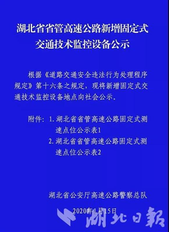 http://www.pb-guancai.com/jiagexingqing/44454.html