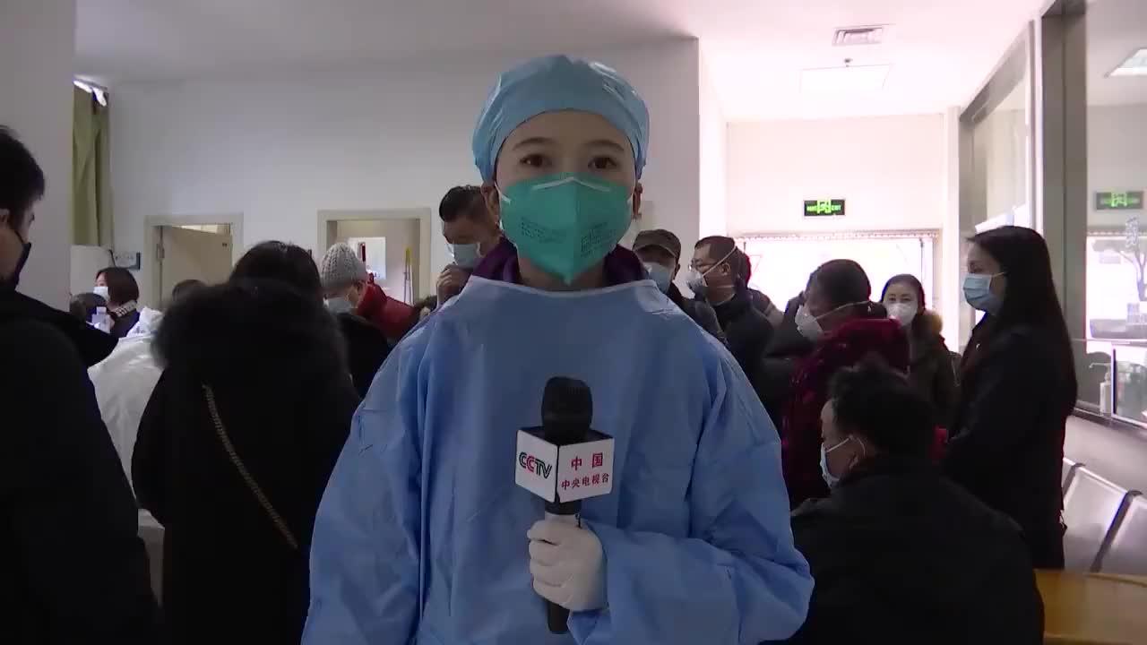 央视记者探访武汉发热门诊