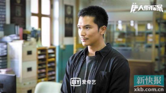 """网剧《唐人街探案》热播 """"霸道总裁""""邱泽转型做侦探"""