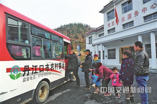 脱贫攻坚一线:丹江口 山水之城缘路新