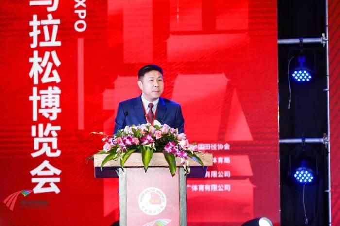 第四届中国马拉松博览会落幕 12万6000人次参观