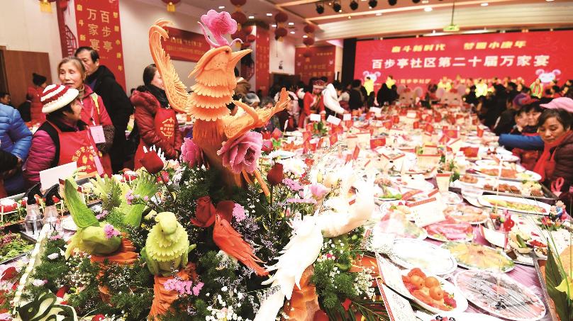 百步亭四万余家庭共吃团年饭