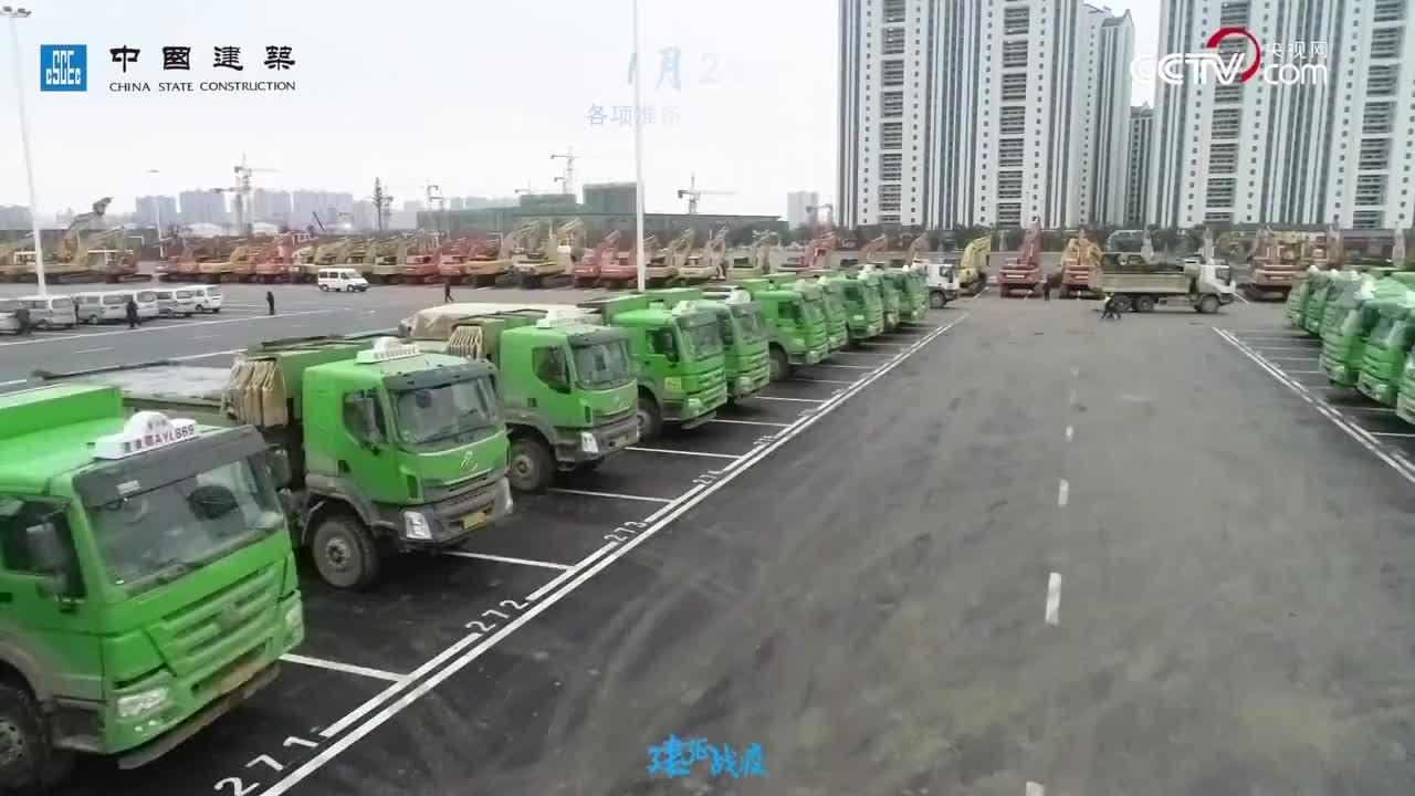 雷神山十二日全记录!