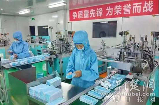 宜昌农发行投放5000万元应急贷款助力奥美医疗物资生产