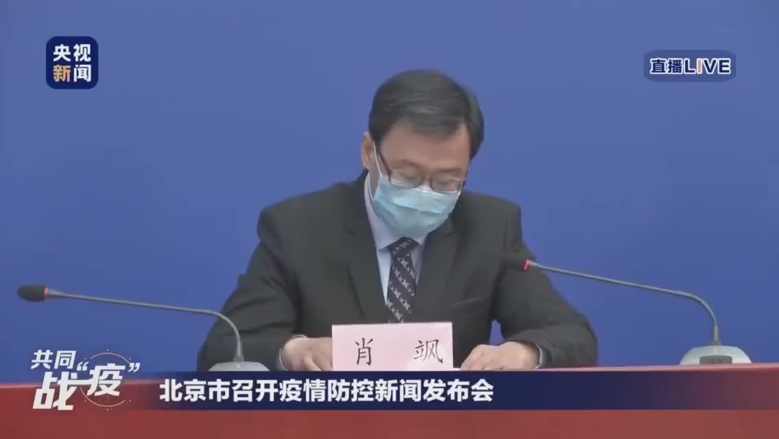 北京成立调查组核查武汉刑释人员进京