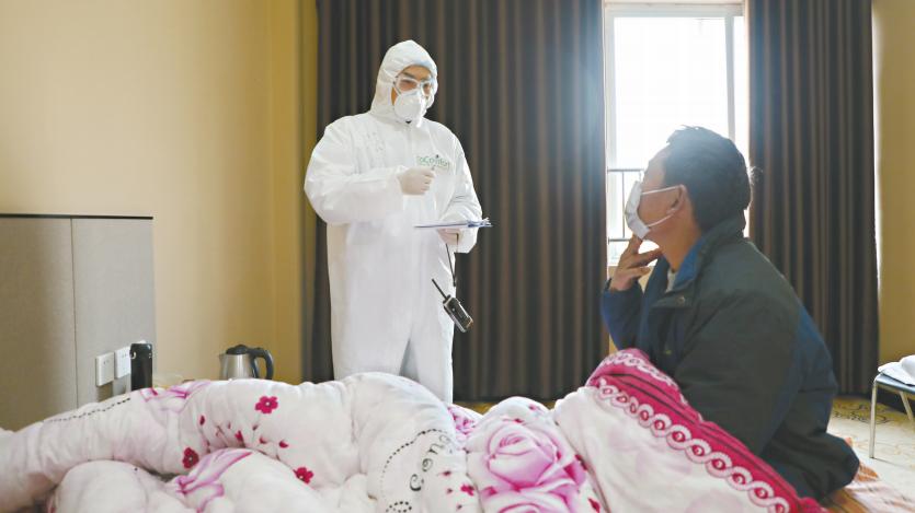 探访武汉集中隔离点:疑似病人确诊后迅速收治入院
