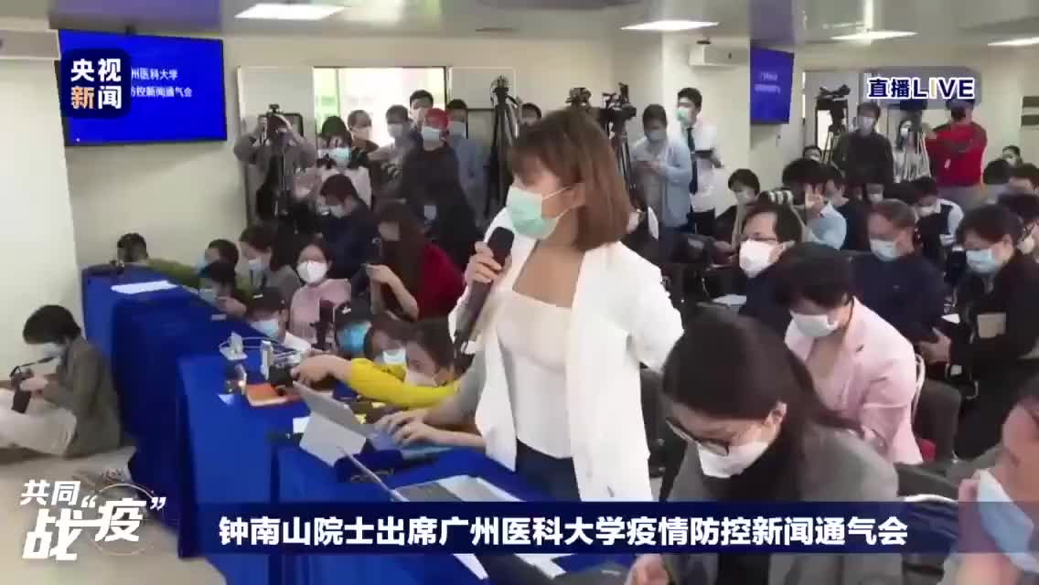 钟南山对我国重大疫情防控提出建议