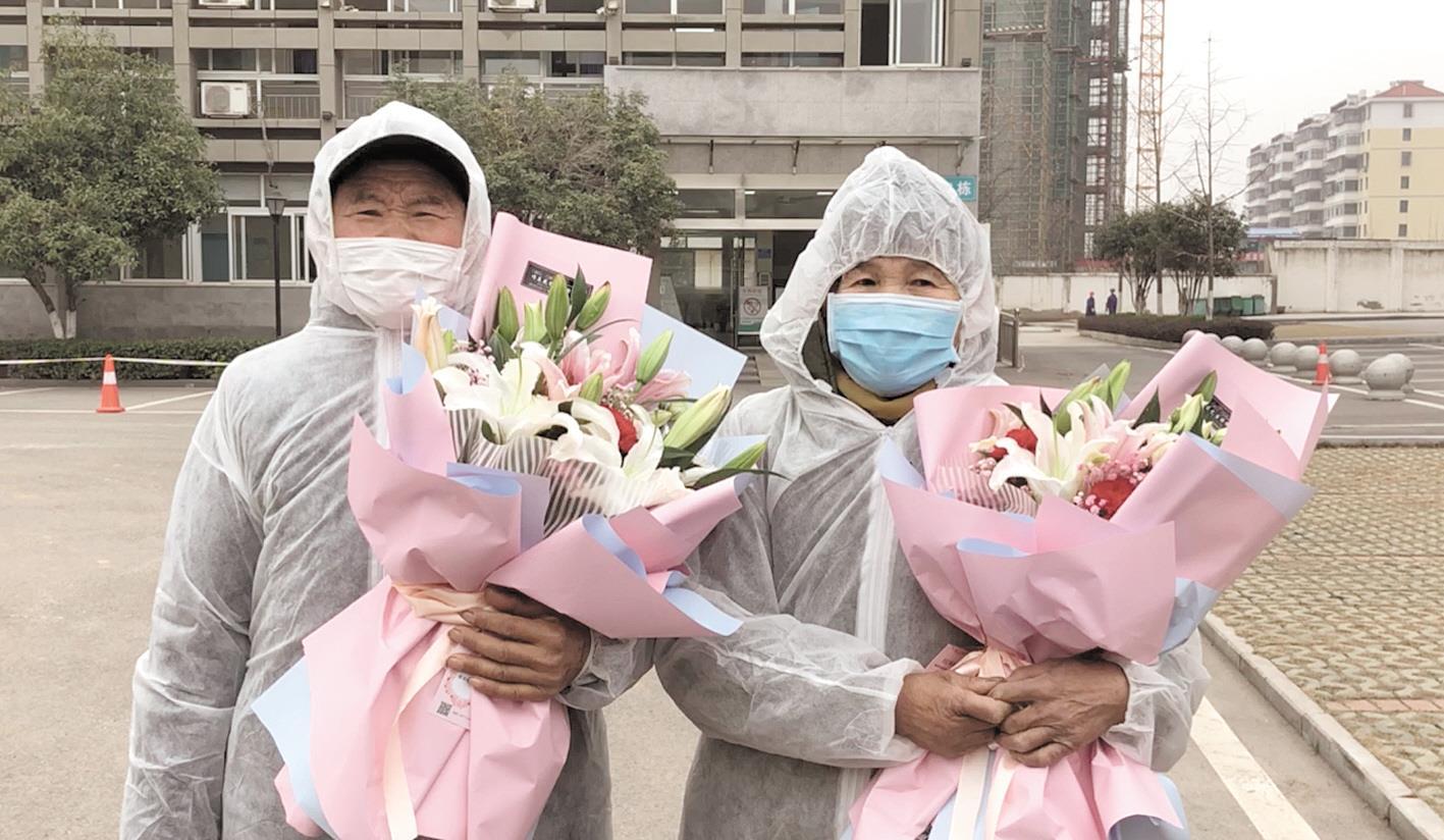 鄂州一对夫妻治愈出院 系该市首批治愈患者