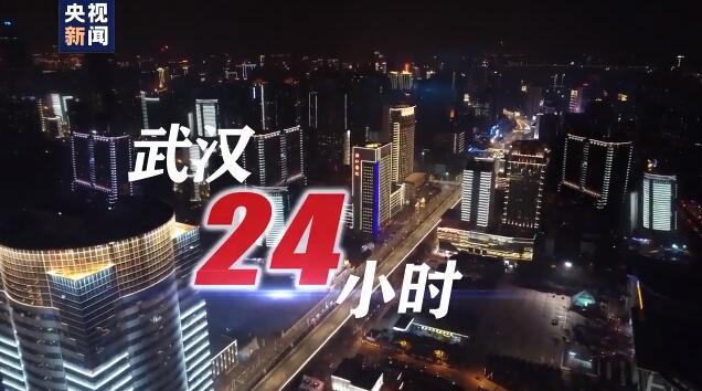 24小時24個戰場!航拍記錄武漢疫情防控阻擊戰