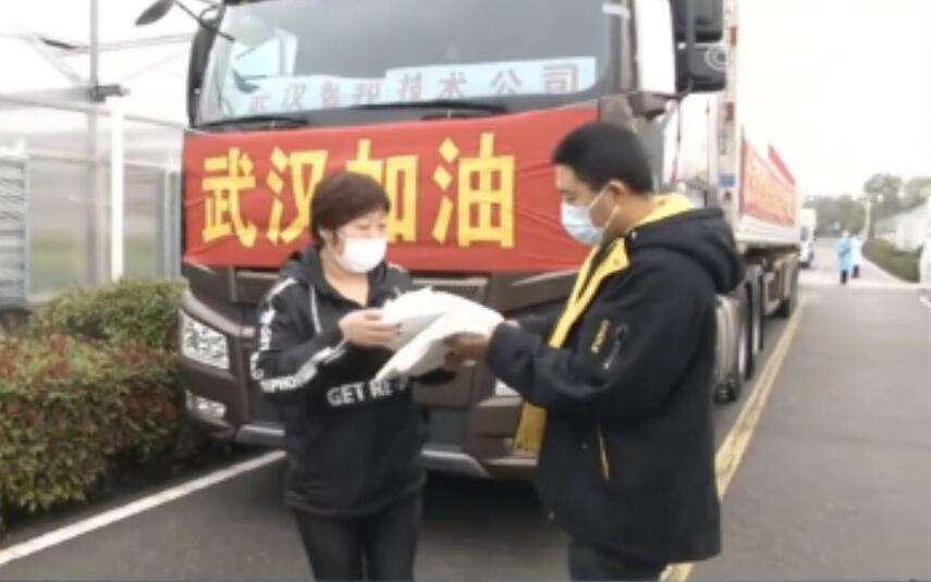 往返3趟跑了上万里 夫妻卡车司机免费送蔬菜支援武汉