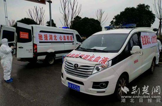 安徽40万毫升血液驰援湖北 14万毫升用于黄冈医疗急救