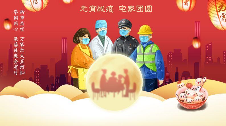 元宵节,全国多地地标亮灯,为武汉加油!