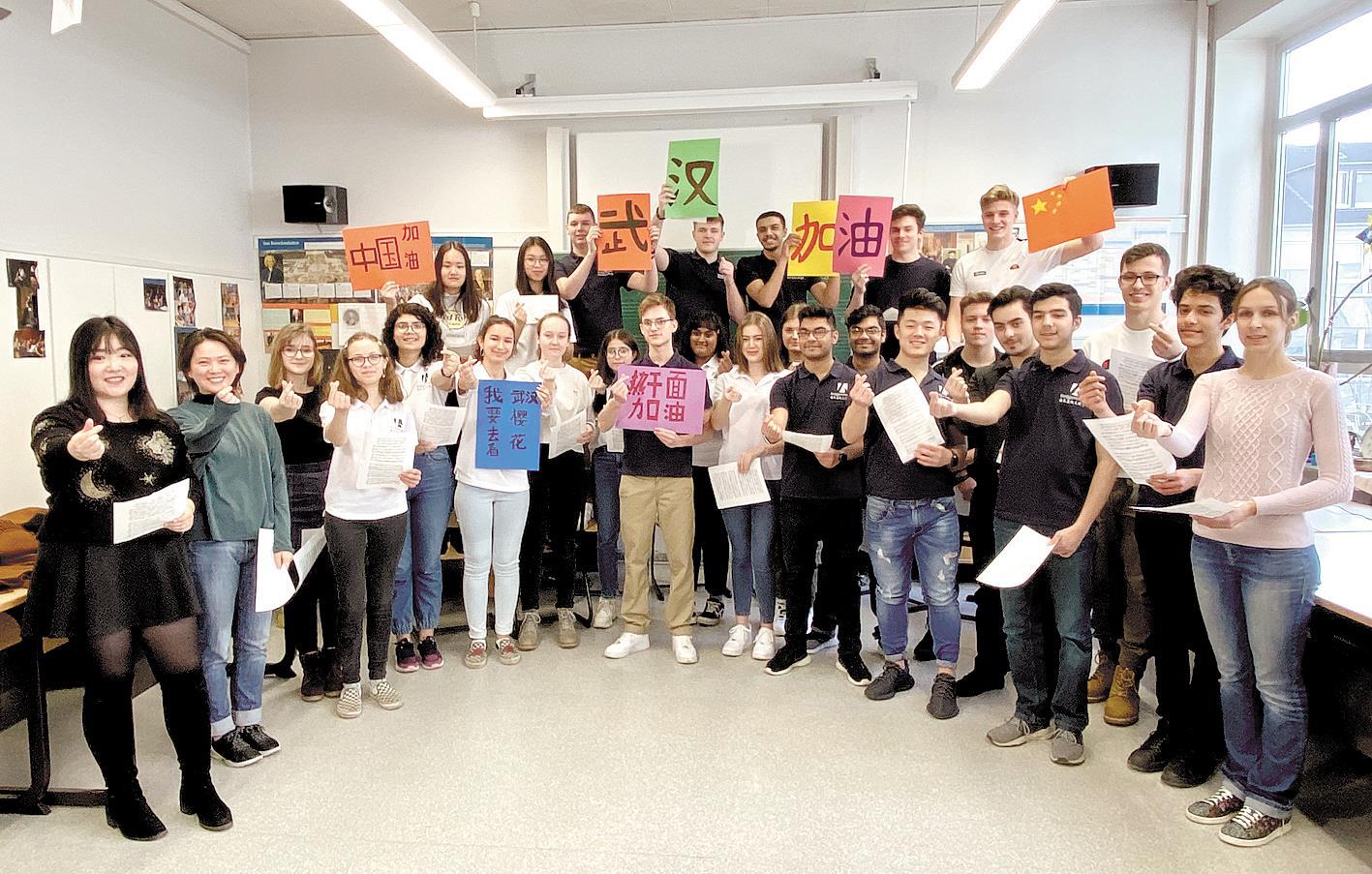 德国中学生用歌声支持武汉