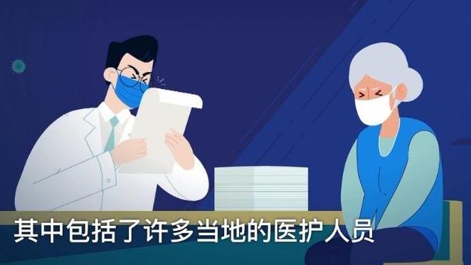 微视频:战武汉