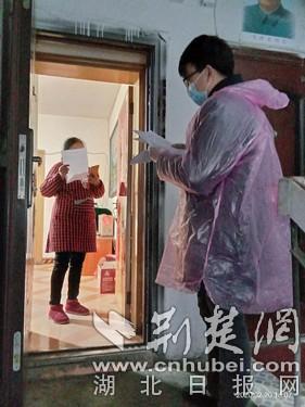 黃石市檢察院20名黨員干警投身社區健康大篩查