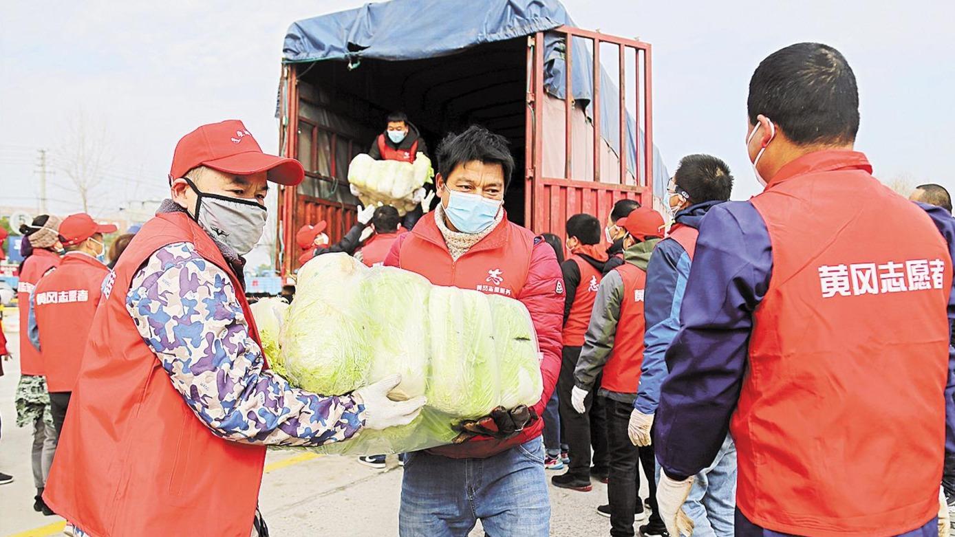 """有需要的地方,就有""""红马甲"""" ——黄冈志愿者的抗疫故事"""