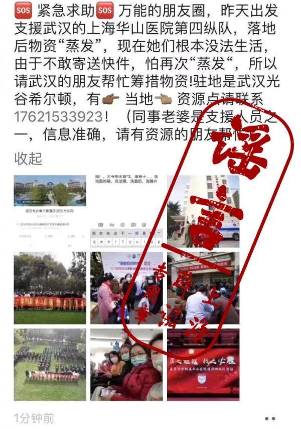 http://www.ncsnb.com/qichexiaofei/45023.html