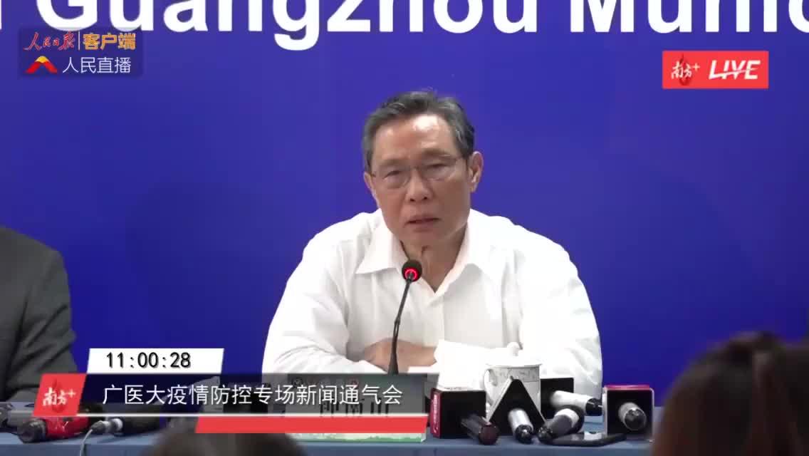 钟南山解释出院病人核酸复阳:一般不会再被感染