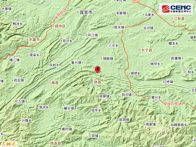 珙县gdp_四川宜宾市珙县发生3.7级地震