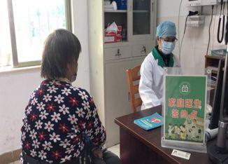 """【抗疫在基层】""""两个零""""!东莞樟木头镇34个家医团队发挥了大作用"""