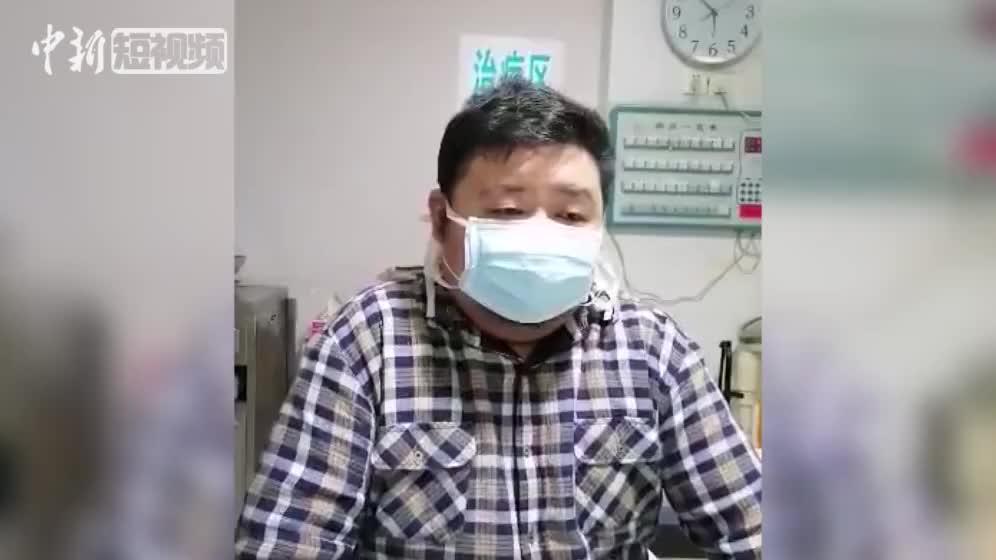 即将出院 !新型肺炎患者对你说