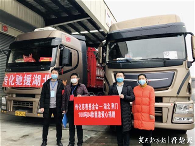 """220吨""""84除菌液""""从杭州运抵湖北四地(图1)"""