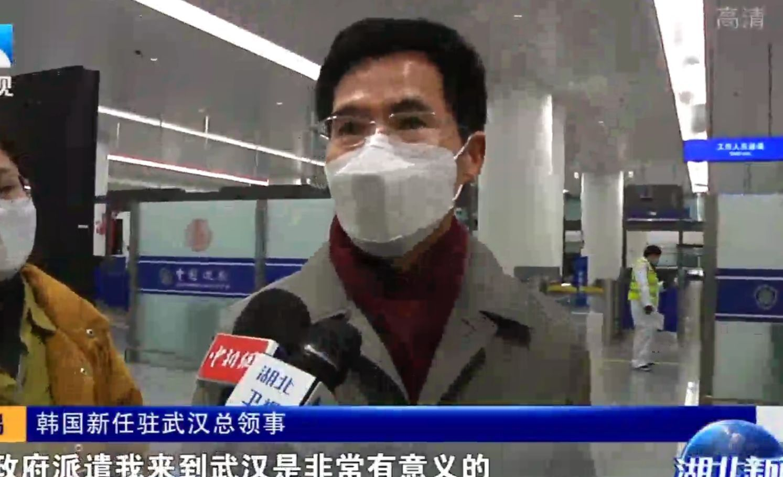 """韩国驻汉总领事:""""逆行""""履新 愿与武汉同舟共济"""