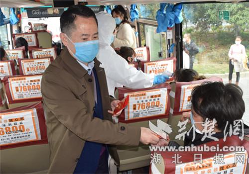 宜城首批48名务工人员赴武汉返岗复工(图1)