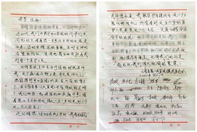 来自云南援咸医疗队:一封31人署名的手写信