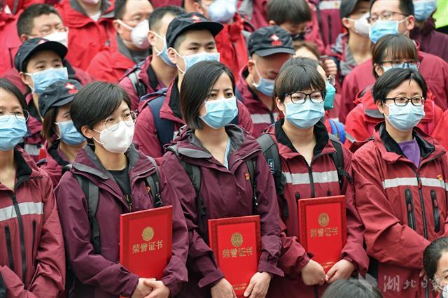 上海搬迁  公司第九批四川援鄂医疗队启程回川