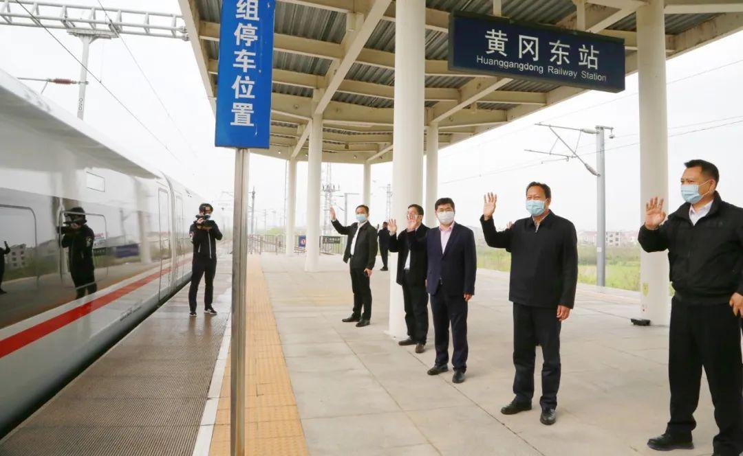 黄冈开行第二列赴粤返岗复工高铁