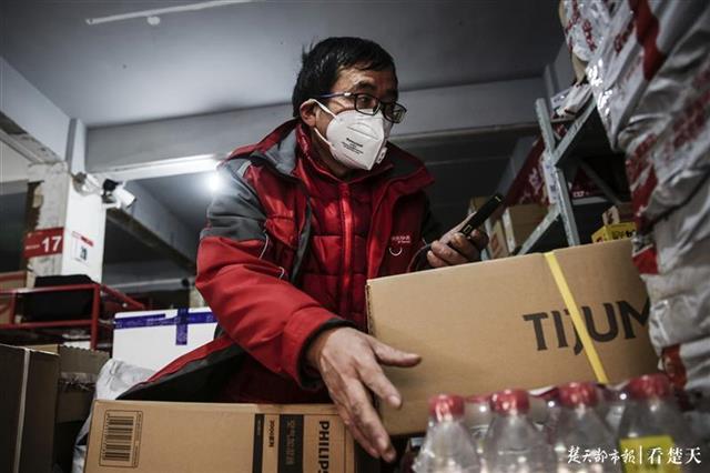 武汉各快递企业即日起逐步全面恢复寄递服务(图1)