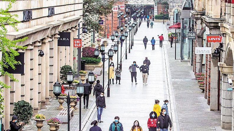 3月30日,汉街重启