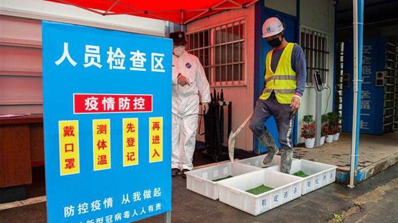武汉轨道交通建设有序推进复工