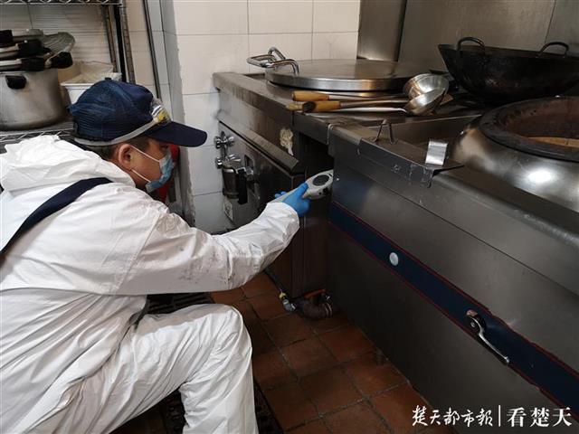 http://www.jienengcc.cn/xinnenyuan/207077.html