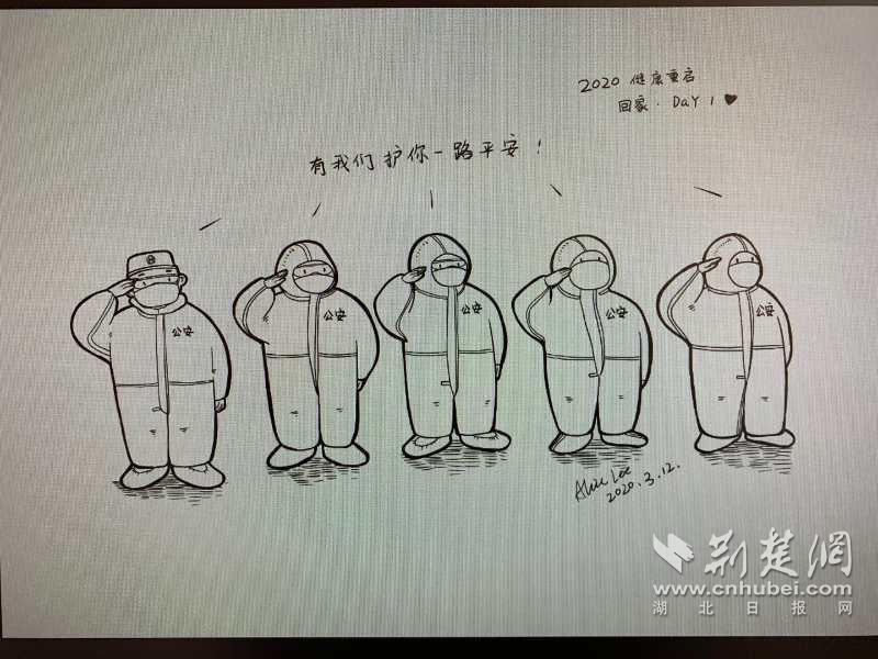"""美术生用插画记录警民战""""疫""""暖人瞬间(图1)"""