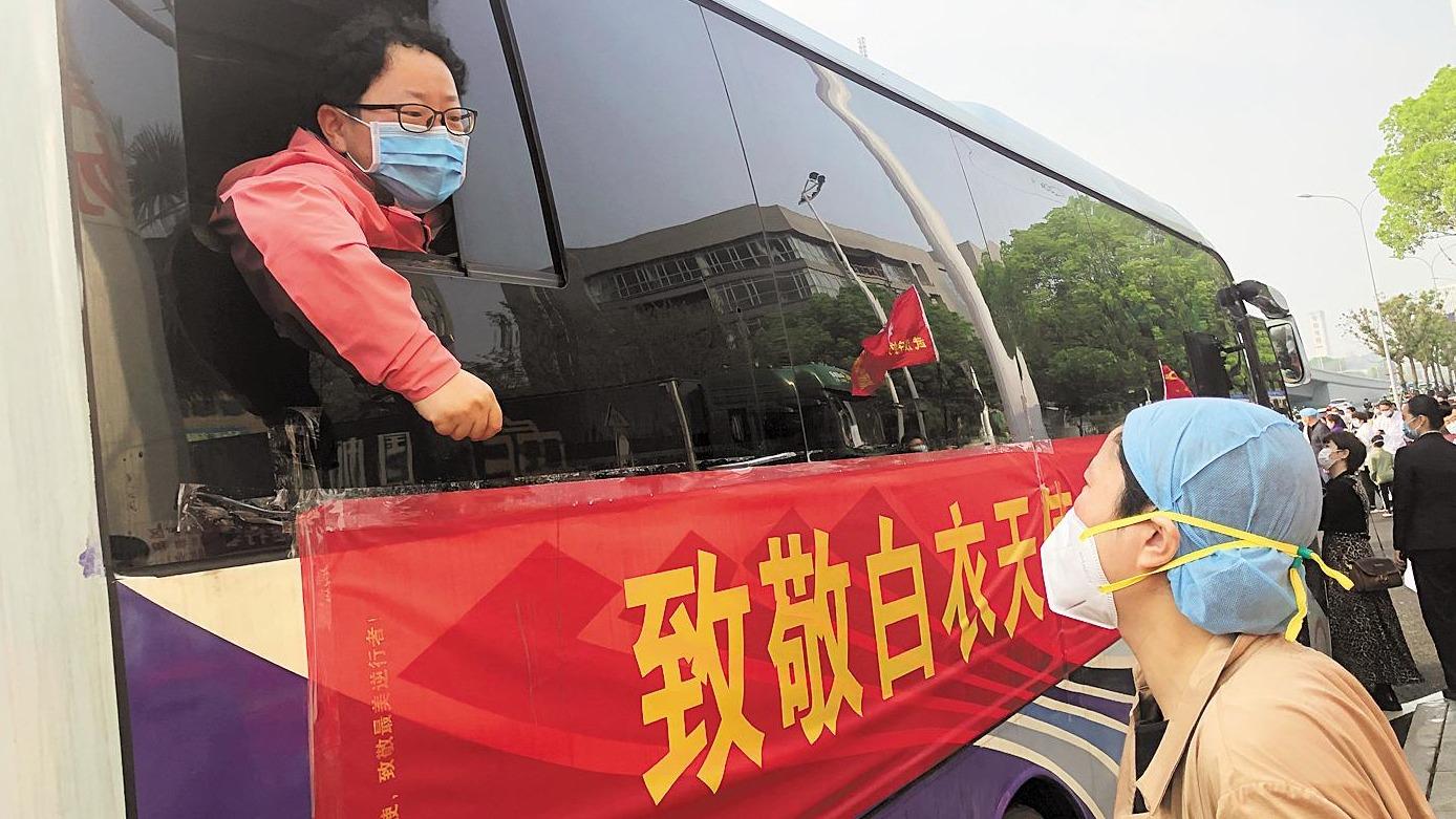 """""""武汉人民的热情、勇敢,我们铭记"""" 新疆首批援鄂医疗队撤离"""
